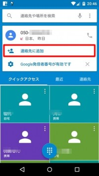 ADD_contacts001