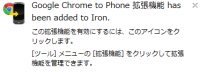 ChrometoPhonepc3