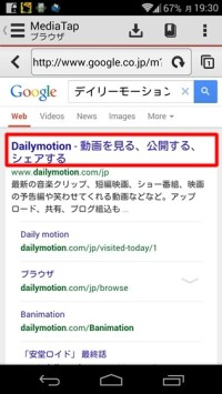 Dailymotion_Movie_Download002