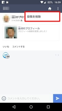LINE_profilephoto_hikoukai007