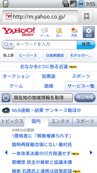PointerBrowser4