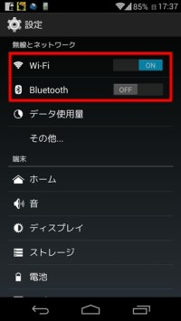 PowerSaving_Android001