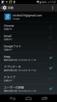 PowerSaving_Android006