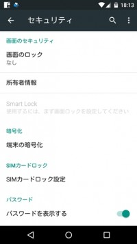 SmartLock_faceUnlock001