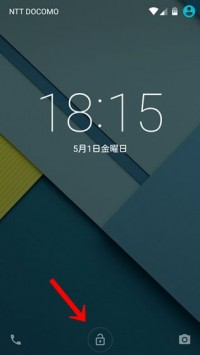 SmartLock_faceUnlock020