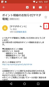 Spam_Gmail_002
