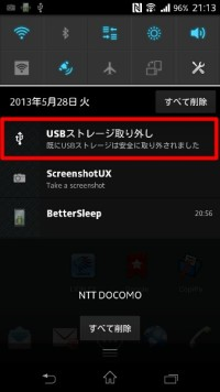 android_USB_memory009