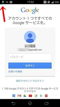 android_default_browser_login-error001
