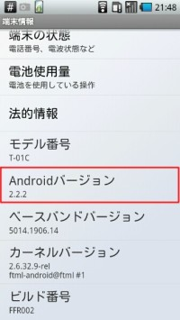 android_version001