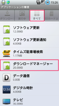 downloadmanager03