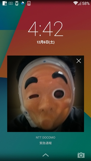 faceunlock_android001