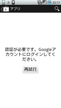google_account01