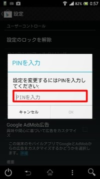 google_play_pin009
