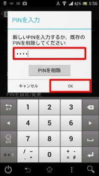 google_play_pin013