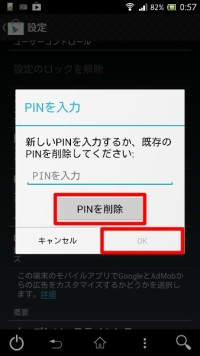 google_play_pin016