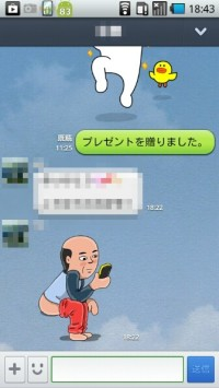 line_changes_phone026