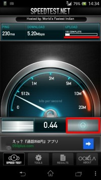 speed_test_lte005