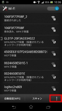 wifi_Notification02