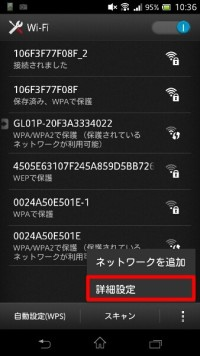 wifi_Notification03
