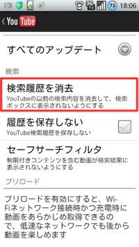 youtubehistry02