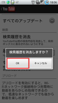 youtubehistry03
