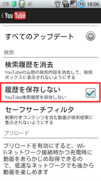 youtubehistry04